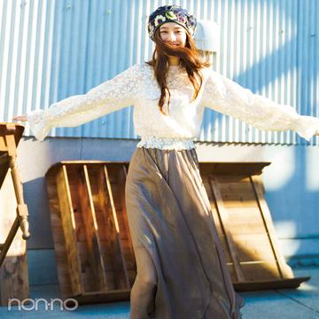 新木優子の春は「揺れ&透け」! たまにはとことん女らしく★【春コーデ2019の正解】