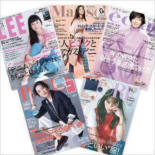 ブックファースト ルミネ新宿店で雑誌を買うと、FLAG SHOPルミネ新宿店でのお買い物がオトクに!