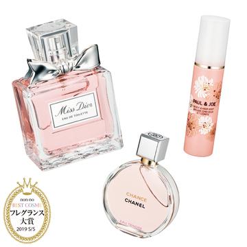 【ベストコスメ2019上半期】香水の人気ブランド、間違いなしのトップ3はコレ!