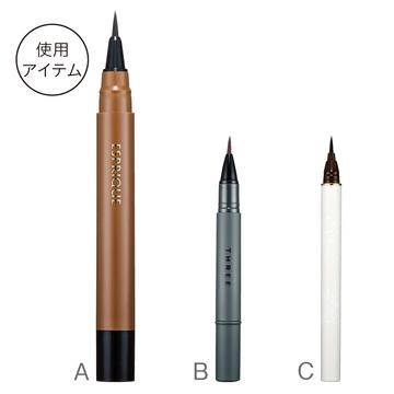 【Step.2】優しい色のくっきり目尻ラインでヨコに広げる