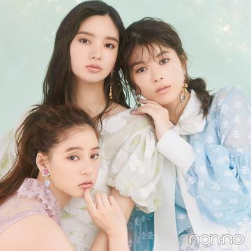 新川優愛・新木優子・馬場ふみかの夏は、甘く冷たいソルベカラー♡