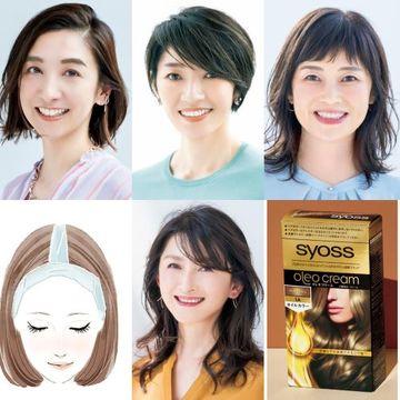 2021秋のヘアスタイルは「前髪」で印象チェンジ【50代髪型人気ランキングTOP10】