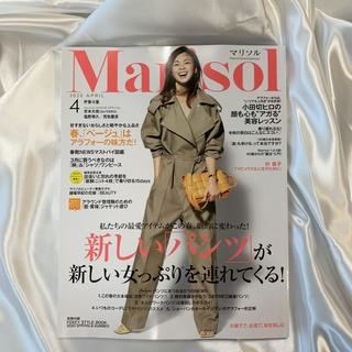 Marisol4月号で、【メイクのお悩み】一気に解決!_1_1-1