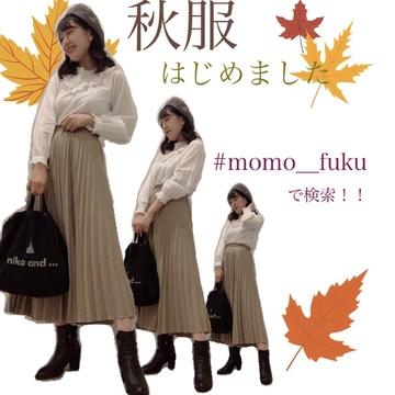 【秋服解禁!!】今年の私の秋服。