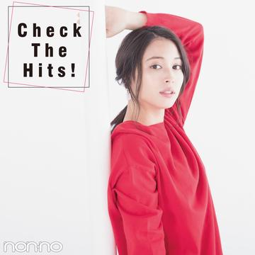 映画『巫女っちゃけん。』主演★広瀬アリスさんインタビュー【Check The Hits!】