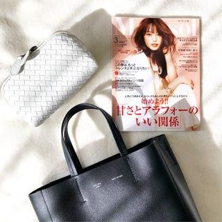 雑誌の新しいカタチ!!マリソルのコンパクト版、知ってますか?