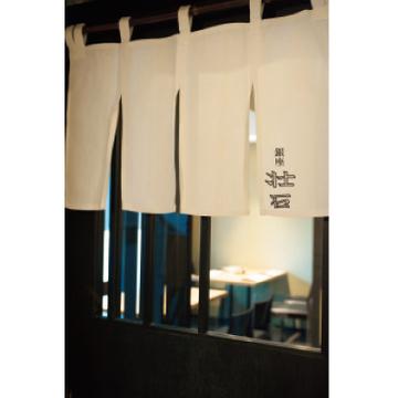 銀座・日本橋界隈の1万円で楽しむ「ハイレベルな江戸前鮨」五選