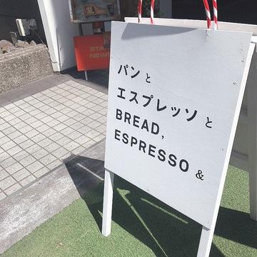パン好きはみんな知ってるお店。❤︎