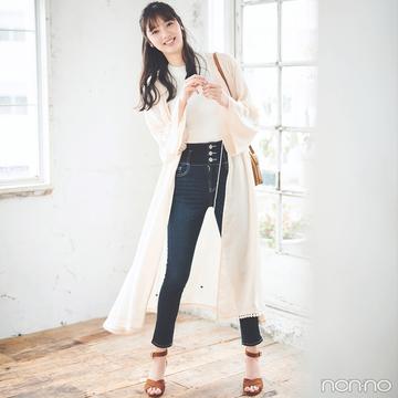 新川優愛は美脚スキニーにガウンを羽織ってスタイルアップ♡【毎日コーデ】