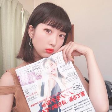 【 non-no 9月号 】
