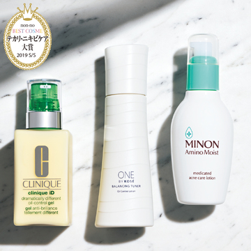 【ベストコスメ2019上半期】ニキビケアの化粧水&ケアコスメのトップ3を発表!