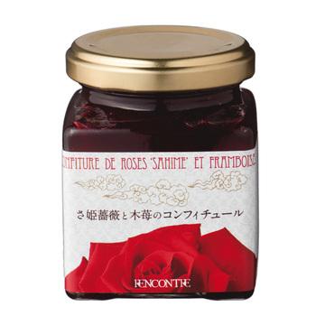 心癒される味わい ランコントレの「薔薇と木苺のコンフィチュール」