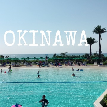 GW 沖縄に行ってきました!!✌︎