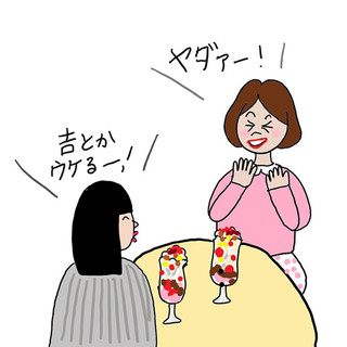 アラフォーの縁結び神社・パワースポット巡り【アラフォーケビ子の婚活記 #5】