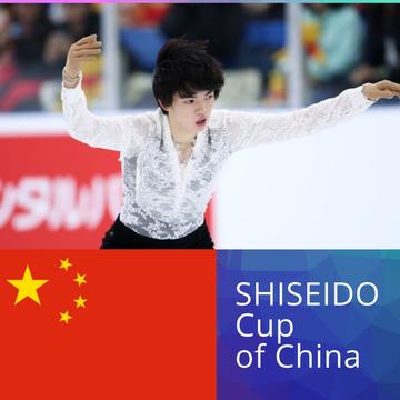 チャ・ジュンファンら出場! 第4戦「中国杯」2019-2020の見どころ【フィギュアスケート男子】