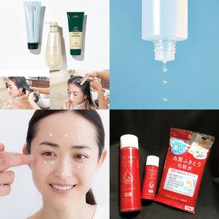 アラフォーのうねり髪改善から化粧水を効かせる3ステップまで【ビューティー人気記事ランキングトップ6】
