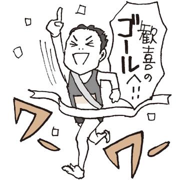 2020年箱根駅伝の見どころは?プロと駅女代表が特別対談【箱根駅伝熱狂NAVI・2020】