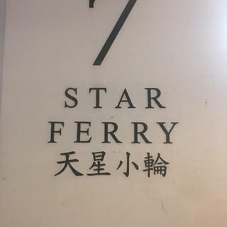 格安で大好評♪恒例の香港アートフェスティバル絶賛開催中!_1_1-2