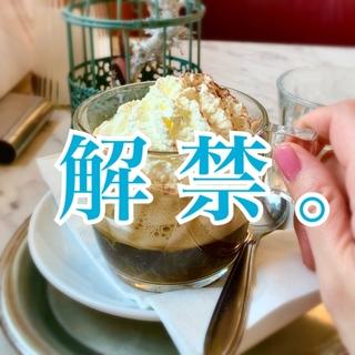 カフェイン断ちは、アリか、ナシか。【メリット vs. デメリット比較】