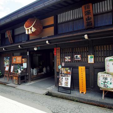 飛騨牛を堪能した後に立ち寄りたい高山の蔵元 舩坂酒造店