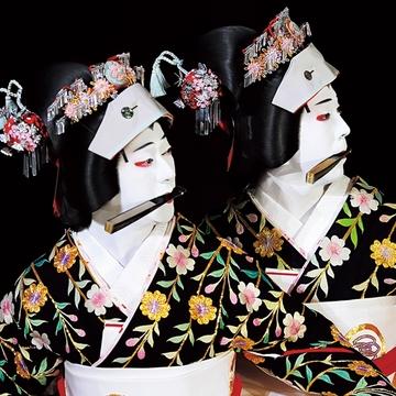 歌舞伎ファン、必見! 坂東玉三郎丈と尾上菊之助丈のトークショーをオンライン配信