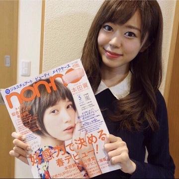 Vol.3♡ non-no 5月号の魅力✩