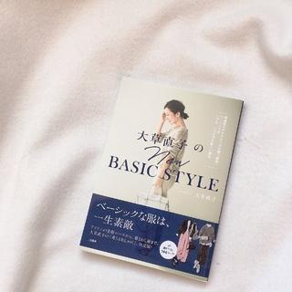 【40代 読書】リハビリ的に始める40代読書