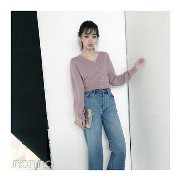 江野沢愛美のピンク×デニムコーデが最強カワイイ【毎日コーデ】