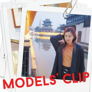 ノンノモデル泉はる、韓国の古着屋さんでゲットしたのは?【Models' Clip】
