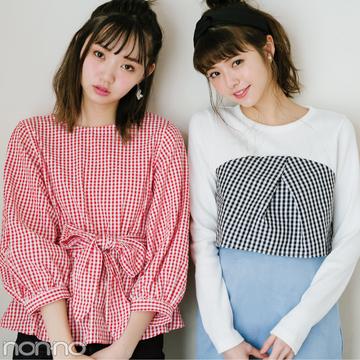 ギンガムチェック&ドット&花柄&ストライプ★GUの春新作見せます!