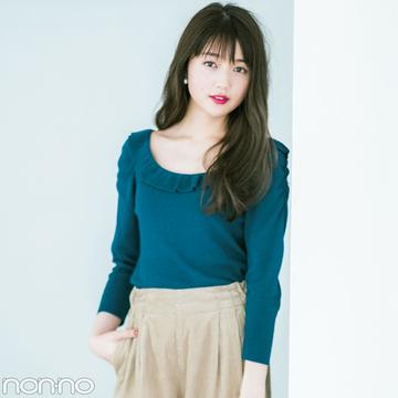 コーデュロイパンツを女の子らしく着る方法、教えます!