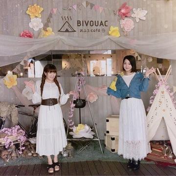 """【 第101回❤︎】遊べるお風呂⁉︎""""お風呂cafe bivouac""""!"""