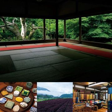 自宅で京都気分を満喫!自然豊かな京の山里『大原』