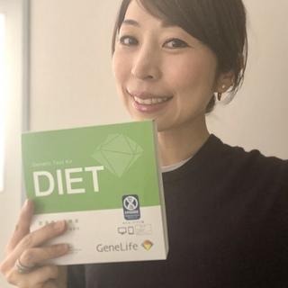糖質制限、まさか私には逆効果!?遺伝子でわかるダイエットの新常識!_1_3