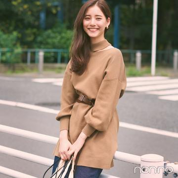 新木優子の恋とニットの物語♡ 「君」は先輩からの告白を受ける?【ニットを着るなら、エモいほう。vol.5】