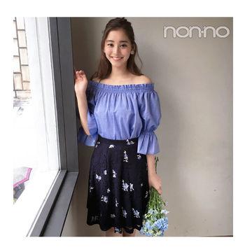 毎日コーデ★新木優子はブルーのオフショル×紺の花柄スカートで爽やかワントーン!
