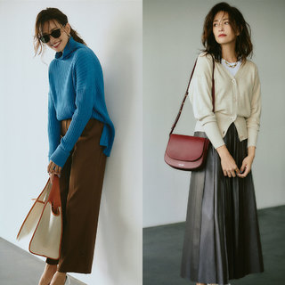 定番アイテムを旬色「ブラウン」にチェンジ!くるぶし丈パンツ&艶スカート