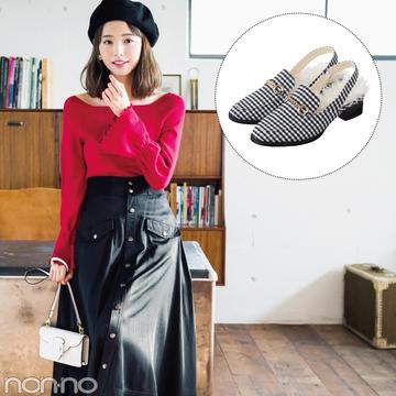 ギンガムチェックの靴で新鮮春コーデ★パンツにもスカートにも合うのはコレ!