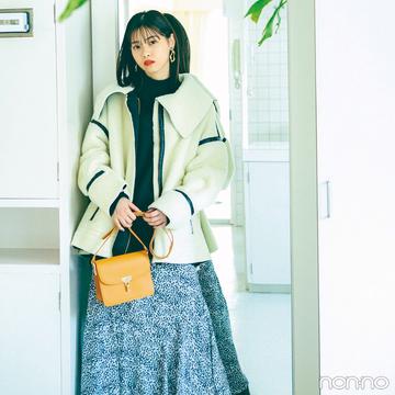 西野七瀬はボア&花柄ロンスカでトレンドを満喫!【毎日コーデ】