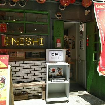 ミシュラン ビブグルマンに選ばれた担々麺 専門店@神戸