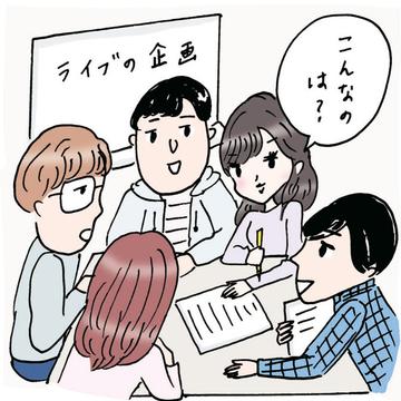 インターン体験記★ 新聞社、メットメディア、芸能事務所…生の声をチェック!