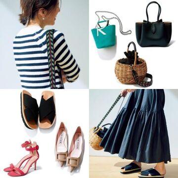 【大草直子さんのワードローブ】バッグと靴は「守り」「攻め」「遊び」の3アイテム