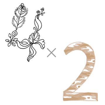 4×2 (パートナーと過す年)