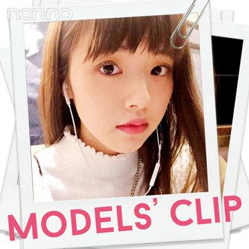 ノンノモデル鈴木優華の気分を上げるお守りは音楽【Models' Clip】