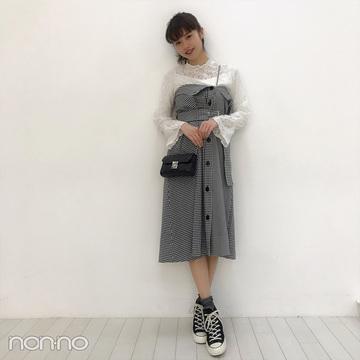 鈴木優華はスナイデルのチェックワンピで春っぽく♡【モデルの私服スナップ】