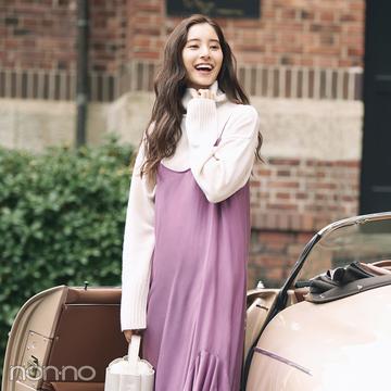 新木優子がナビ! 動きやすくてかわいい♡ 旅行デートにぴったりのキャミワンピ