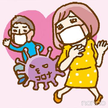 『恋活ノンノ』マッチングアプリで成功した先輩のプロフィールはコチラ!