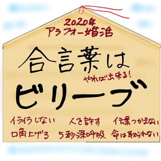 【ケビ子のアラフォー婚活Q&A】vol.19  「結婚が決まりました」_1_2
