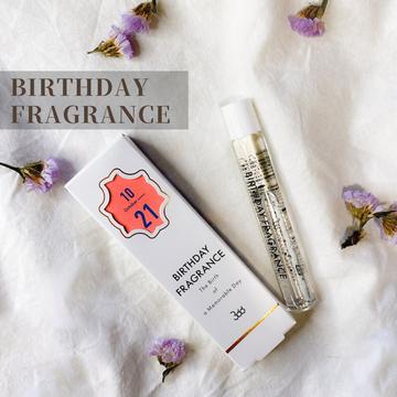 誕生日プレゼントに366通りの香りを!【ウェブディレクターTの可愛い雑貨&フードだけ。】
