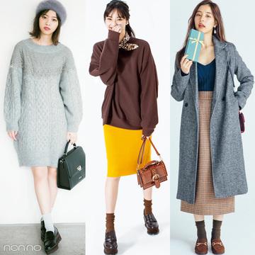【ローファーコーデ】18選★ 2019年冬最新コーデまとめ